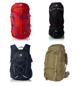 mochilas de viaje de la marca karrimor